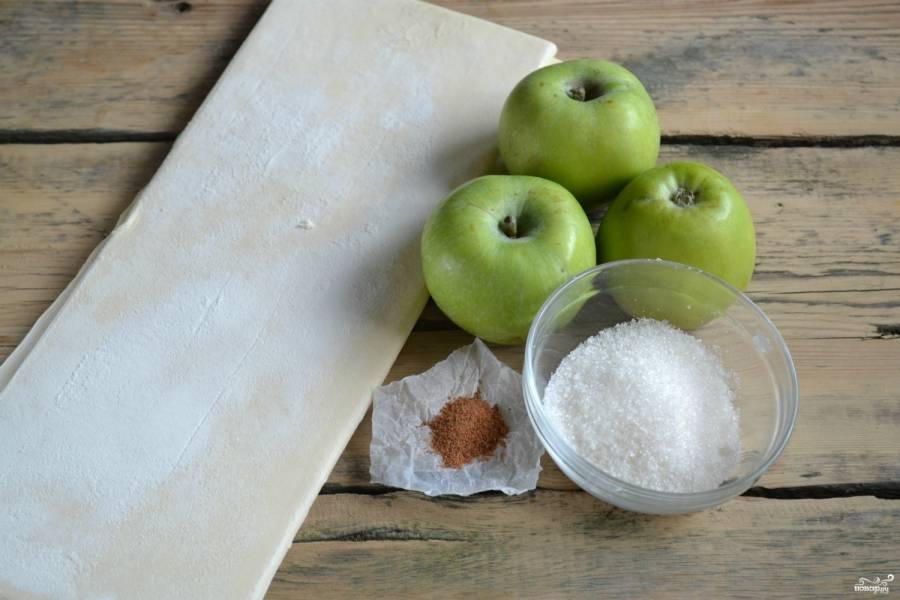 Подготовьте все необходимые ингредиенты. Слоеное тесто разморозьте, чтобы его легко затем было раскатывать.
