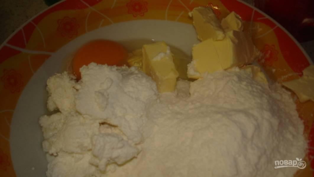 1. Творог, масло, соль, соду, муку и одно яйцо перетираем до однородности.