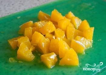 Апельсин очистить от пленок и косточек, порезать кусочками.