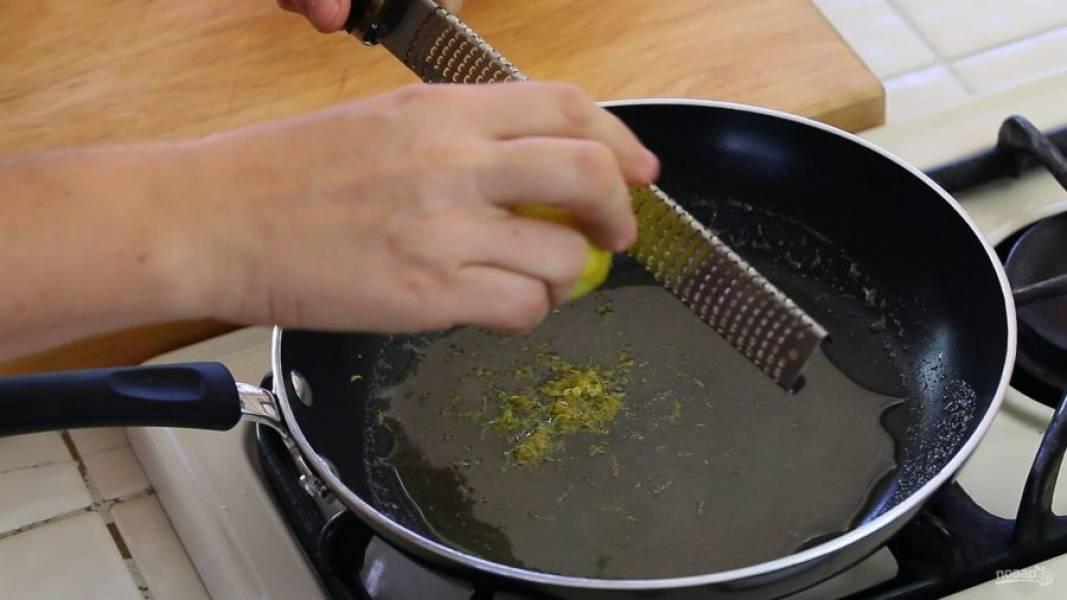 5. В глубокой сковороде разогрейте сахар, воду и цедру лимона.