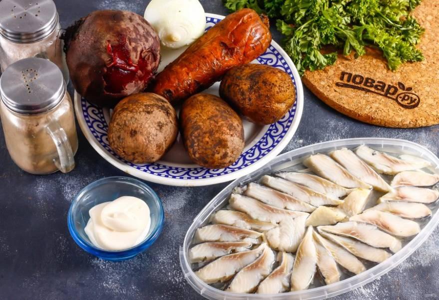 Подготовьте указанные ингредиенты. Приобретите слабосоленое филе сельди или пресервы. Заранее отварите картофель, свеклу и морковь в кожуре примерно 40 минут, затем остудите в ледяной воде.