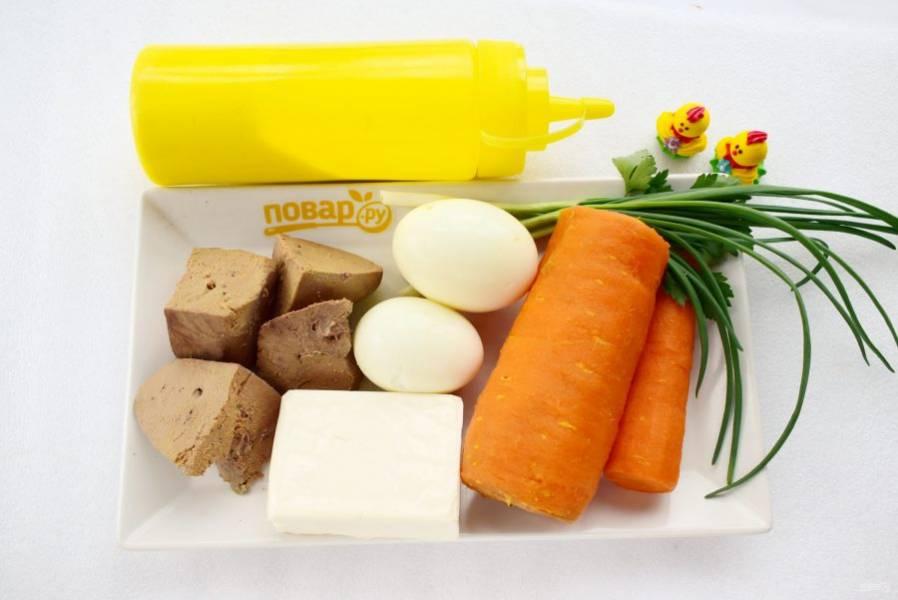 Подготовьте необходимые продукты. Заранее отварите печень, морковь и яйца. Яйца и морковь очистите, зелень вымойте.