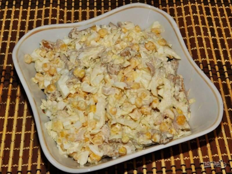 Заправьте салат майонезом и подавайте к столу. Приятного аппетита!