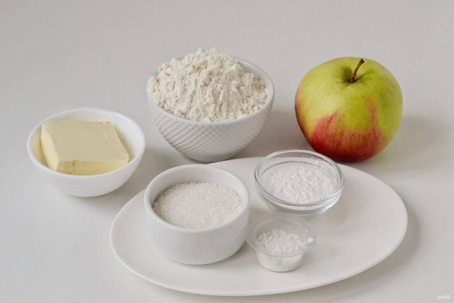 Подготовьте ингредиенты. Разогрейте духовку до 180 градусов.