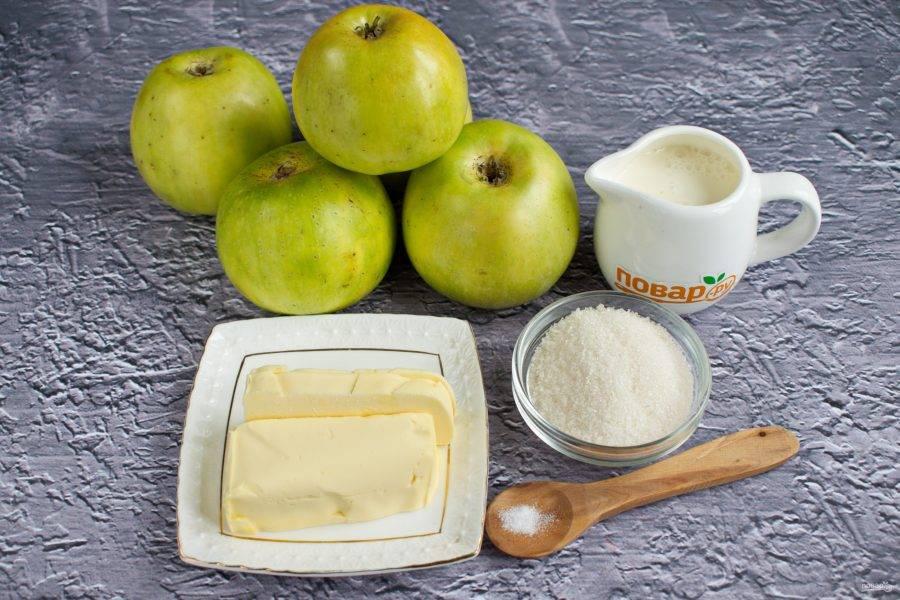Подготовьте ингредиенты. Яблоки вымойте.
