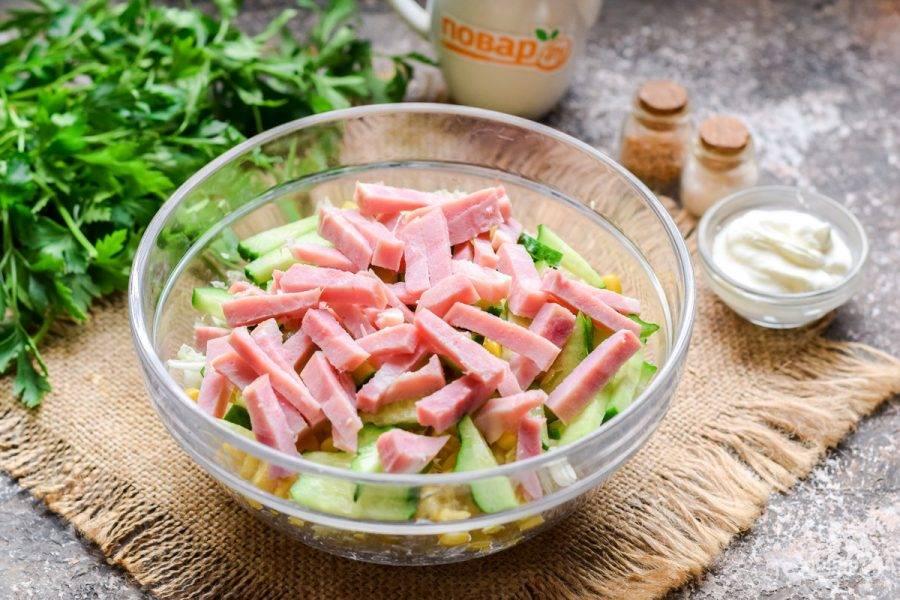 Ветчину нарежьте полосками и добавьте в салат.