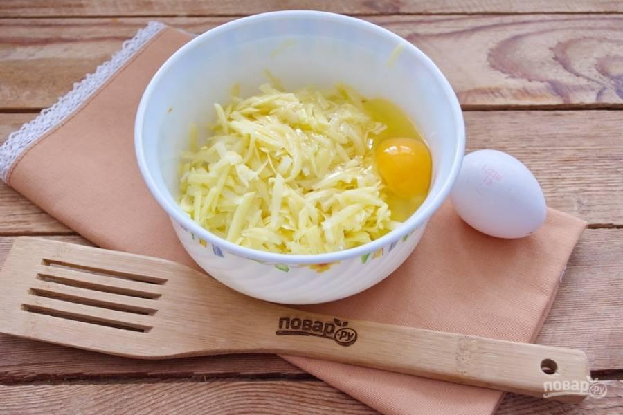 В массу добавьте два яйца, соль, черный молотый перец и 1,5 ст. ложки муки. Перемешайте.