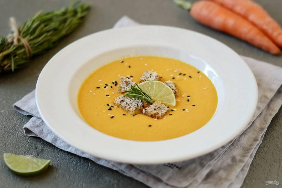 Холодный морковный суп