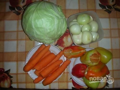 1. Вот такой овощной набор мы будем использовать.