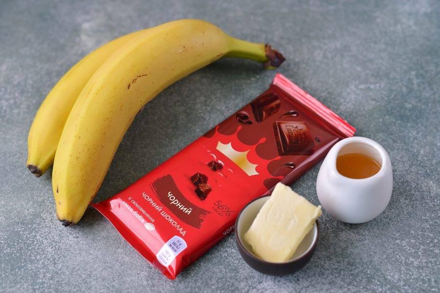Подготовьте ингредиенты. Шоколад берите любимый, а черный, молочный или белый — решать вам.