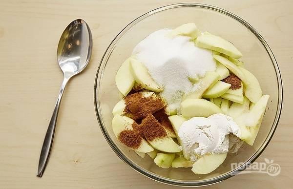 4. Для приготовления начинки соедините нарезанные ломтиками яблоки, сахар, специи. Добавьте сок лимона, муку или крахмал.