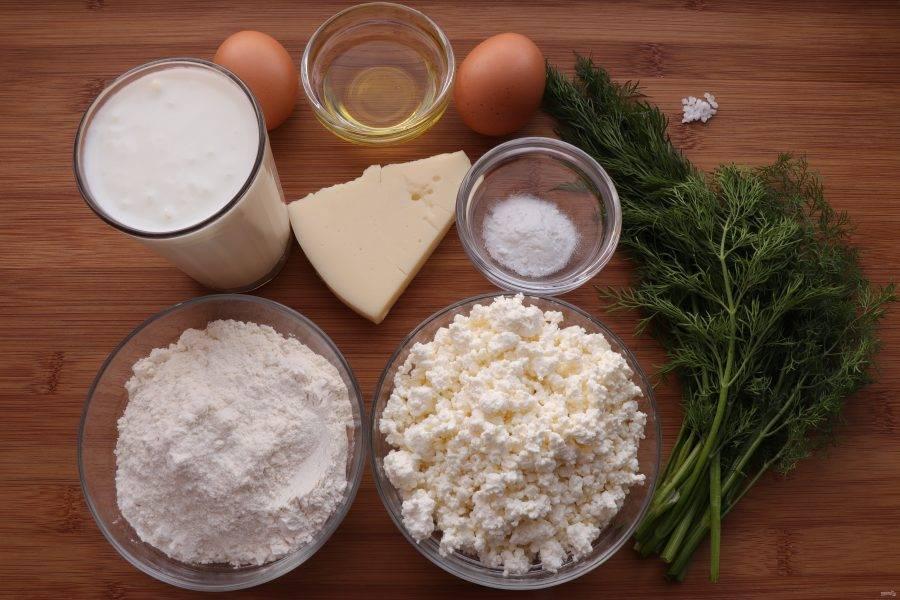 Подготовьте все необходимые ингредиенты. Кефир должен быть комнатной температуры.