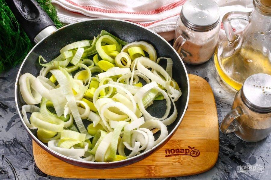 2. Очистите лук-порей от верхних листьев, срежьте корень и зеленую часть, промойте и нарежьте кольцами. Прогрейте на сковороде 1 ст. л. растительного масла и обжарьте кольца лука около 1-2 минут до золотистости, но не пережарьте!