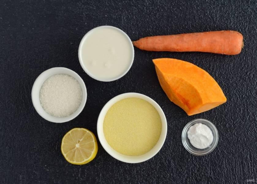 Подготовьте все ингредиенты. Разогрейте духовку до 180 градусов.