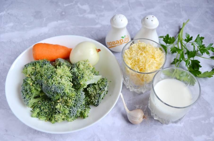 1. Подготовьте продукты для супа. Если брокколи замороженная, как у меня, то размораживать ее не нужно. Очистите и порежьте остальные овощи: лук кубиками, морковь тонко кружочками, чеснок на 4 части. Вместо бульона можно использовать воду, но вкус будет менее насыщенным.