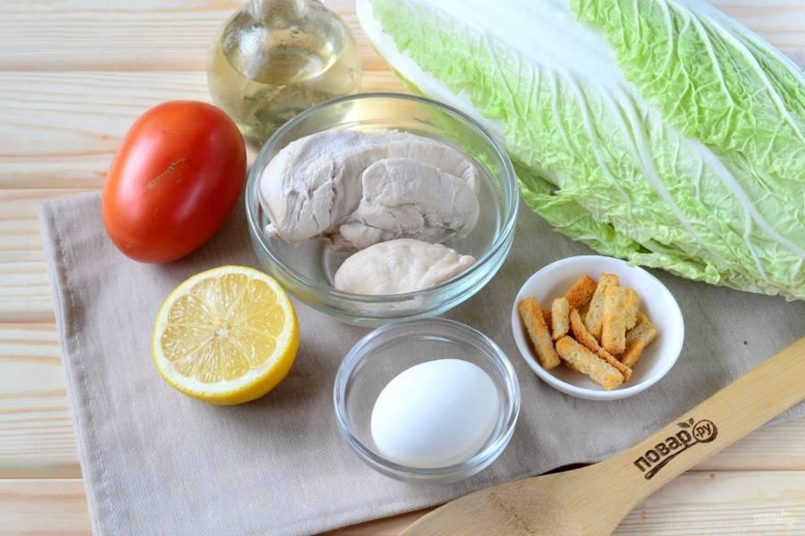 Подготовьте все необходимые ингредиенты. Яйцо отварите вкрутую, куриную грудку отварите до готовности или запеките в духовке, овощи ополосните под проточной водой.