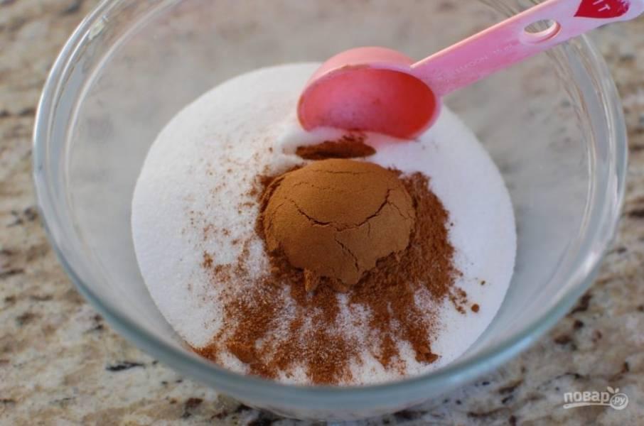 6.Смешайте в отдельной емкости сахар и корицу, разделите эту смесь на 4 части.