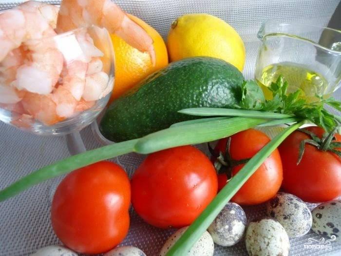 Подготовьте все необходимые ингредиенты. Помойте авокадо и помидоры. Яйца отварите вкрутую.