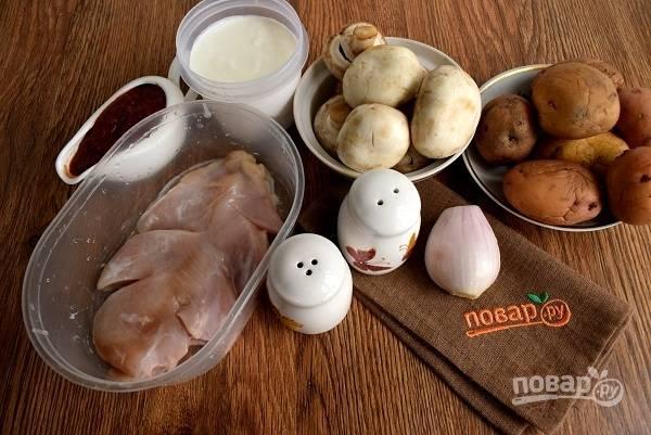 Подготовьте необходимые продукты. Овощи и грибы помойте.