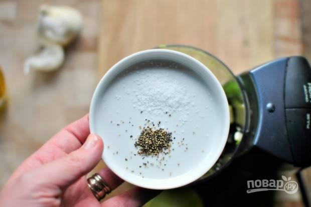 5. По вкусу добавьте соль и перец.