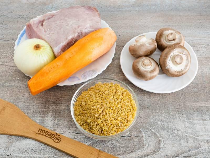 Приготовьте все необходимые ингредиенты. Овощи почистите и помойте. Мясо и грибы помойте, обсушите бумажным полотенцем. Булгур промойте несколько раз водой.