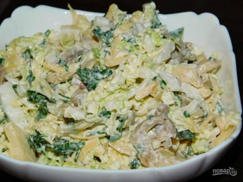 Заправьте салат майонезом и перемешайте. Приятного аппетита!