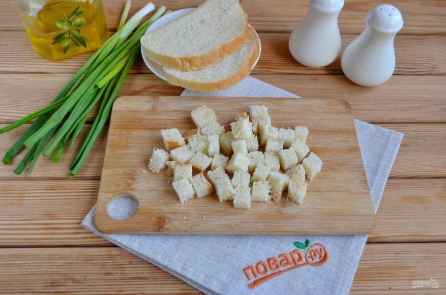 Хлеб порежьте кубиками. Подойдет как белый, так и ржаной хлеб, серый или отрубной.
