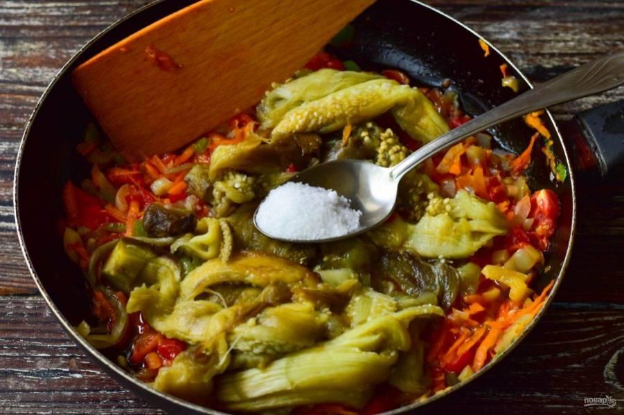 Выложите баклажаны к обжаренным овощам. Добавьте соль.