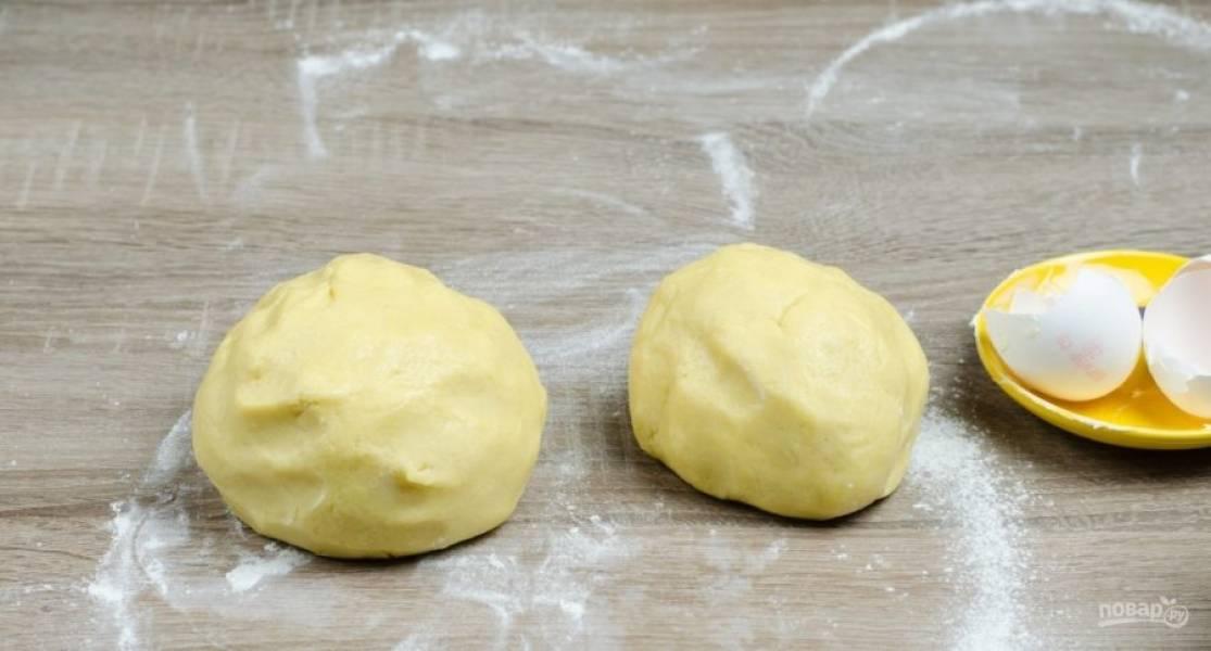 Тесто разделите на 2 части, одну сделайте больше другой. Заверните шарики в пищевую плёнку, и уберите их в морозилку на 30 минут.