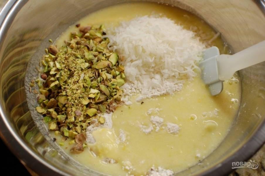 5.Добавьте смесь кабачка, лимона и яиц к сухим ингредиентам, сюда же добавьте фисташки и кокосовую стружку.
