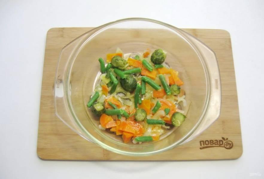Добавьте зеленую фасоль и брюссельскую капусту. Посолите и поперчите овощи по вкусу, перемешайте.