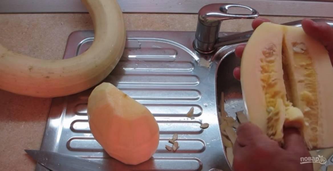 Удалите семена и волокнистую мякоть.