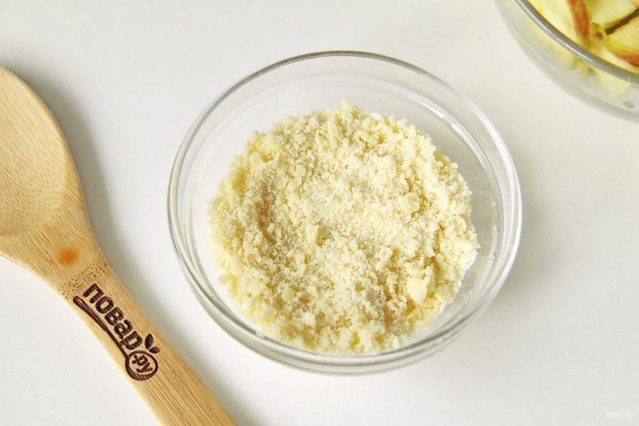 Приготовьте штрейзель. Холодное сливочное масло соедините с мукой и сахаром. Перетрите руками до состояния крошки.