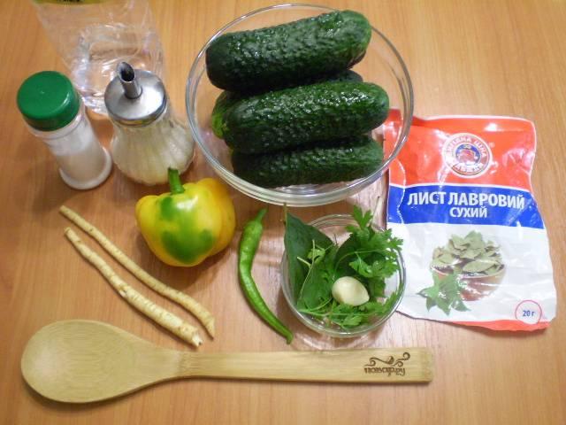 Приготовьте вымытые чистые овощи, специи и банки стерильные с крышками.