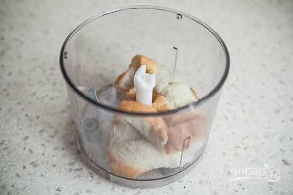 7. Пару ломтиков хлеба замочите на несколько минут в молоке или воде. После измельчите в блендере или пропустите через мясорубку.