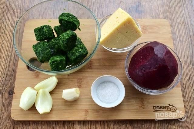 Тем временем  приготовьте начинку. Овощи очистите. Шпинат разморозьте при комнатной температуре, отожмите лишнюю влагу.