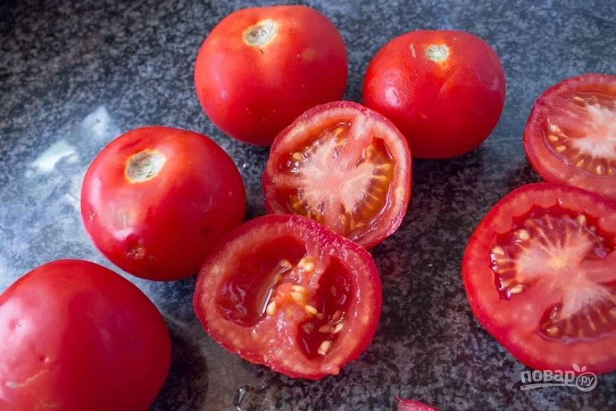 1.Вымойте томаты и нарежьте их крупными кусочками.