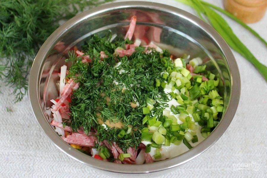 Остается порезать зелень, добавить ее в салат и все перемешать.