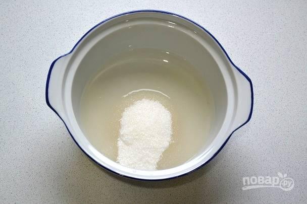 Приготовим сироп. Соедините сахар с водой и поставьте на огонь. Варите на медленном огне до загустения.