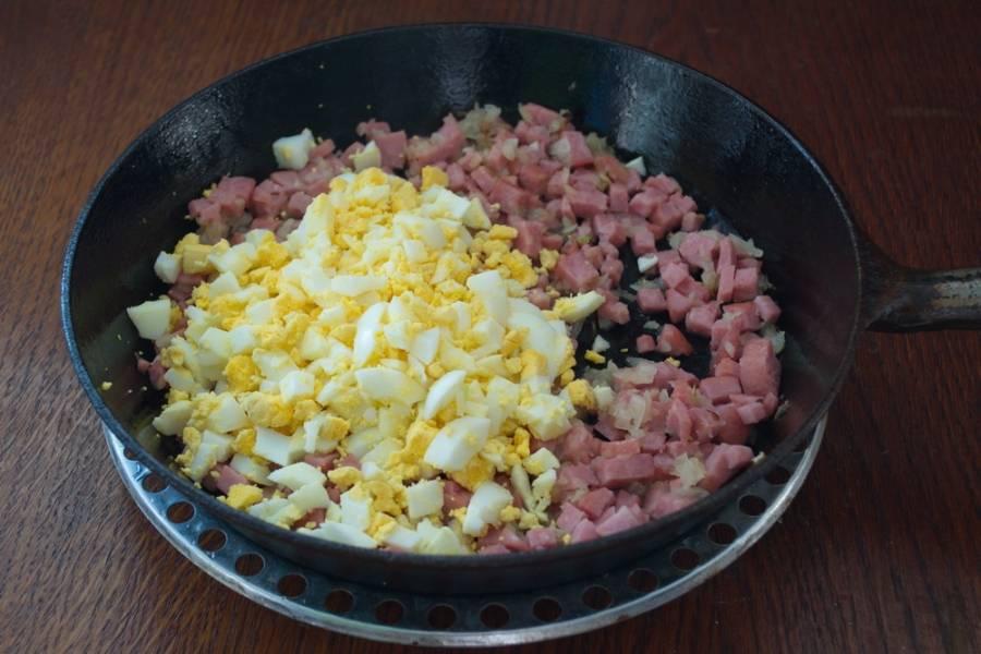 Отварные яйца очистить. Нарезать мелко.