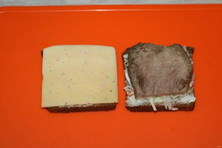 На одну половинку положите сыр, на другую кусочек отварной или запечёной говядины.