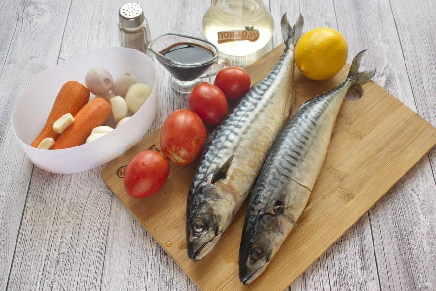 Подготовьте необходимые продукты. Рыбу и овощи вымойте, овощи очистите.