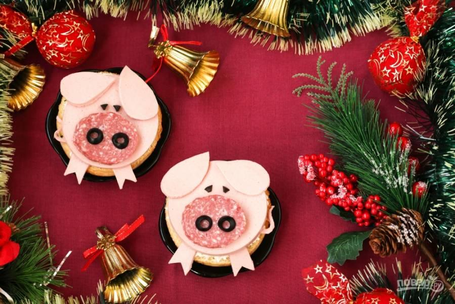 Как украсить блюда на Новый год Свиньи 2019 (супер идеи!)