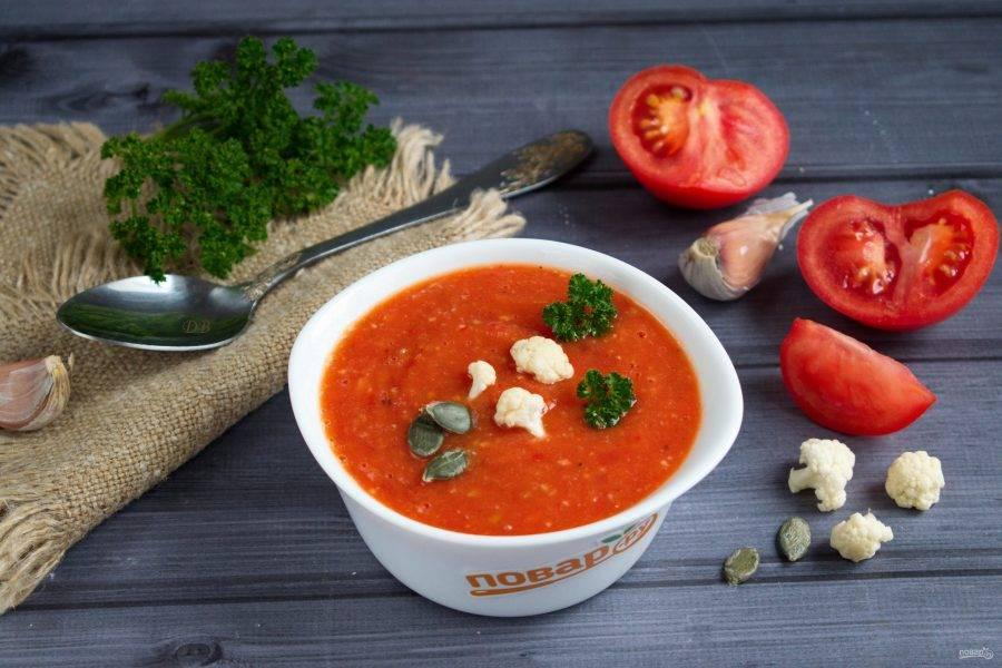 Подавать можно с тыквенными семечками, свежей зеленью, сыром или беконом, сметаной, сухариками. Приятного аппетита!