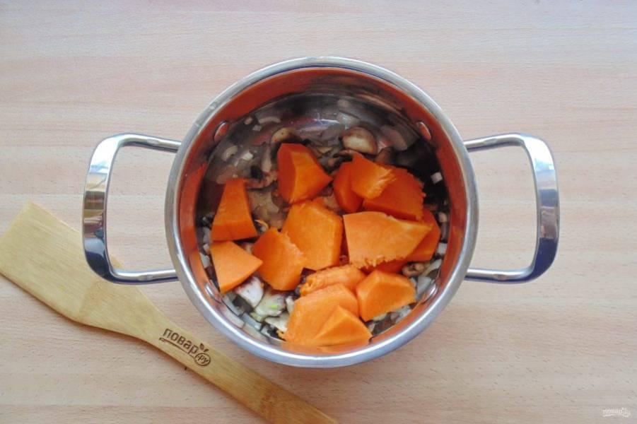 После добавьте в кастрюлю нарезанную тыкву.