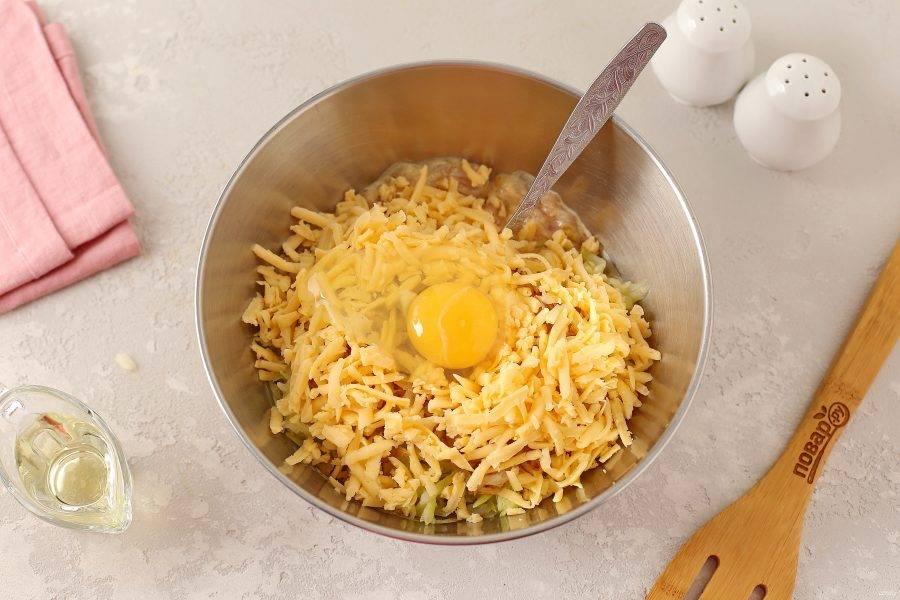 Сыр натрите на терке. Добавьте яйцо.