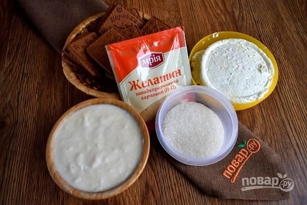 Подготовьте необходимые продукты. Творог протрите через сито или при помощи блендера.