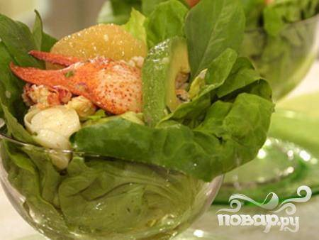 Салат с лобстером, грейпфрутом и авокадо