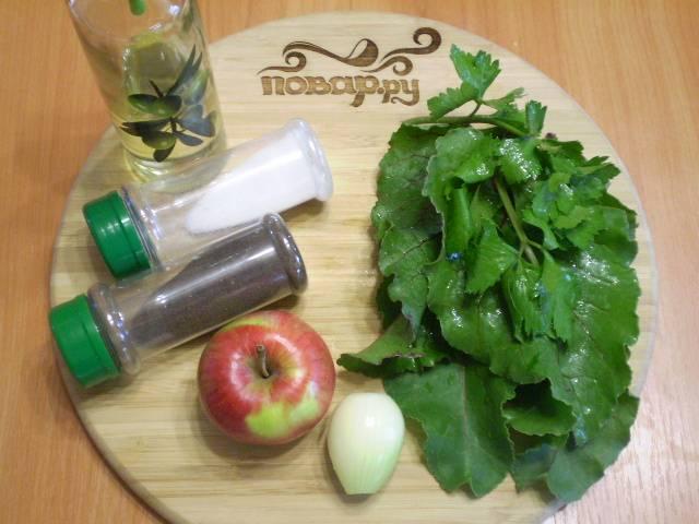 Подготовим продукты. Зелень, яблоко и лук нужно тщательно вымыть.