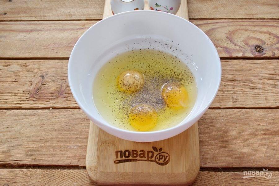 В небольшую миску вбейте 3 яйца. Добавьте соль, черный молотый перец, кориандр и немного разрыхлителя.